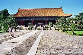 明・清王朝の皇帝墓群の画像 p1_1
