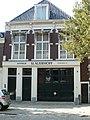 Tweebaksmarkt 32 Leeuwarden.jpg
