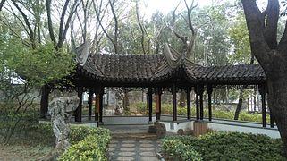 Garden Rooms Tong Garden Centre