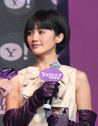 Charlene Choi - Choi at Yahoo! Awards ceremony, December 13, 2007