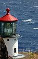 U.S. Coast Guard Makapuu Point Lighthouse.jpg