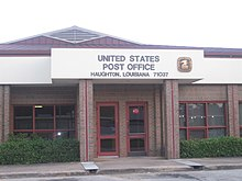 U.S. Post Office, Haughton, LA IMG 3929.JPG