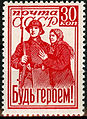 USSR 726.jpg