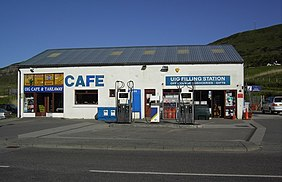 Uig Filling Station - geograph.org.uk - 831558.jpg