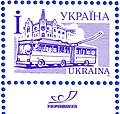 Ukraine definitive stamp trolleybus 2006.jpg