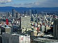 Umeda Sky Building View West.jpg
