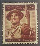 Unbashi Sayed Solaiman Stamp.jpg