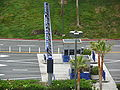 Universal Studios Hollywood parking entrance 2.JPG
