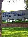 Universidad Rafael Landivar, Guatemala.jpg