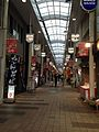 Uomachi-Gintengai Shopping Street 20150509.jpg