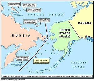 USSR–USA Maritime Boundary Agreement - Image: Us su maritime