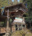 Ushiodake jinjya shrine , 潮獄(うしおだけ)神社 - panoramio (16).jpg