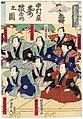 Utagawa Kunisada II - Celebration at the Nakamura Theater - Actors Kawarazaki Gonjûrô I, Moritaya Kan'ya XII, Ichimura Uzaemon XIII, Ichikawa Shinsha I, Tokiwazu Komojidayû, Sawamura Tosshô II, Nakamura Shikan IV.jpg