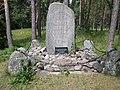 Vabadussõja mälestusmärk Vormsil.JPG