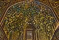 Vahid Yarmohammadi Golestan Palace 03.jpg