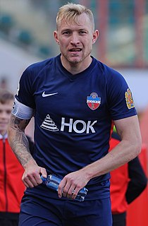 Valery Kichin Kyrgyzstani footballer