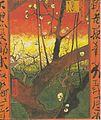 Van Gogh - Blühender Pflaumenbaum (nach Hiroshige).jpeg