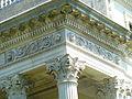 Vanderbilt Mansion P1160038.JPG