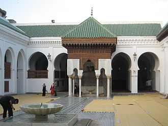 Leo Africanus - The courtyard of the University of al-Qarawiyyin, Fez, Morocco, where al-Hasan (future Leo Africanus) studied.