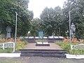 Velykyi Vystorop - WW2 common grave.jpg