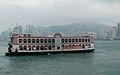 Victoria Harbour, Hong Kong (3360109915).jpg