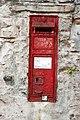 Victorian postbox at Buck's Mills - geograph.org.uk - 1387488.jpg