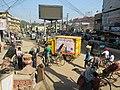 View of Kandirpar, Cumilla 04.jpg