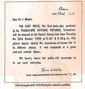 Vigathakumaran - Vigathakumaran Invitation Letter