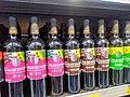 Vinhos Guaravera sendo vendidos no Paraná.jpg