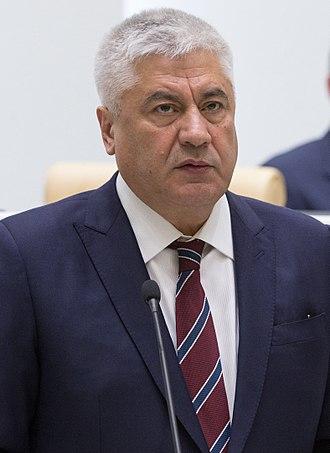 Vladimir Kolokoltsev - Image: Vladimir Kolokoltsev 2018