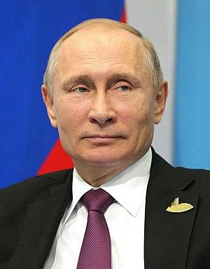 Vladimir Putin - Image: Vladimir Putin (2017 07 08)
