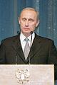 Vladimir Putin 10 November 2001-4.jpg