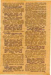 Vlasov A.A. Listovka 1942 002.jpg