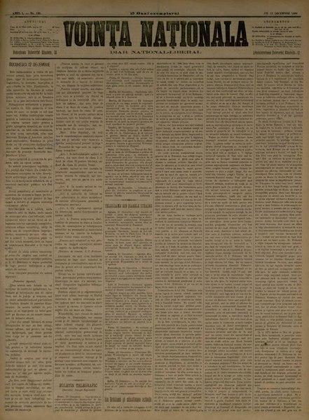 File:Voința naționala 1884-12-13, nr. 0126.pdf