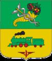 Vorozhba 1995 gerb.png