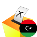 Voting box (Libya).png