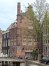 vredenburgh-amsterdam2