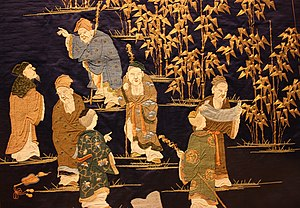 WLA vanda The Seven Sages of the Bamboo Grove