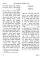 WLC4.14-Torah.pdf