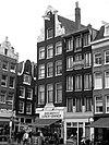 wlm - andrevanb - amsterdam, martelaarsgracht 26 (1)