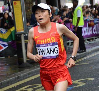 Wang Jiali Chinese long distance runner