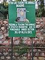 Warning Board in Mini Zoo, Lady Hydari Park.jpg