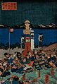 Warriors in a night conference with sea and mountains behind Wellcome V0047374.jpg