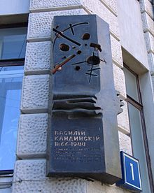 Wassily Kandinsky plate.jpg