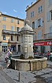 Water fountain in Antibes France.jpg