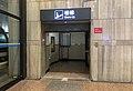 West stair room of Beijing West Railway Station (20180804131623).jpg