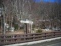 Western Massachusetts (4224515227).jpg