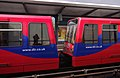 Westferry DLR station MMB 09 65 02.jpg