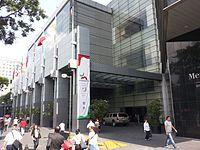 Wikimania 2015-Tuesday-Banner outside (3).jpg