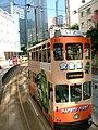 Wikimania HongKong 2013 by Olaf KosinskyDSCF6967.JPG